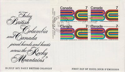 Canada #552 7¢ British Columbia Centennial Ul Plate Block First Day Cover