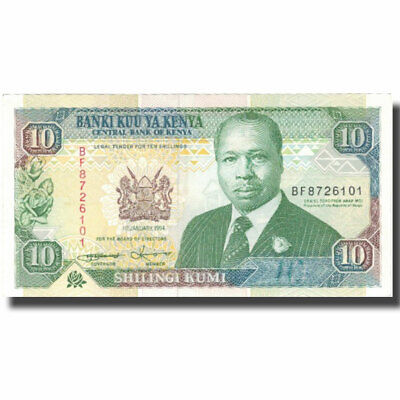 AU-UNC 8 pieces Dealer Lot Kenya Banknote P24f 10 Shillings 1994