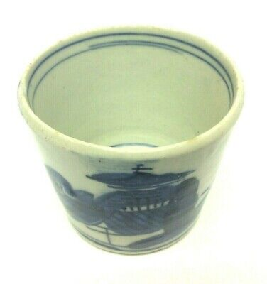 Vintage Used Porcelain Small Blue White Decorative Cup Asian Chinese? China?