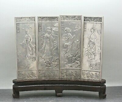 Set Of Four Vintage Chinese Silver Alloy Panels On Wooden Stand