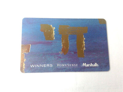 NEW Winners home sense Marshalls GIFT CARD RECHARGEABLE BILINGUAL gold embossed