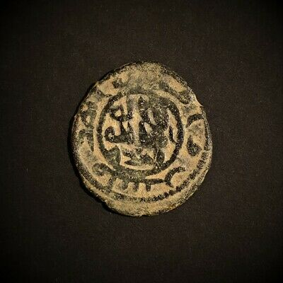 Very Rare Ancient Umayyad Anonymous Fals Bronze Coin Struck in Asqalan-Filastin