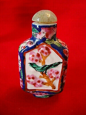 """Antique Chinese Porcelain Hand Painted Snuff Bottle w/Jade Stopper 2-3/4"""""""
