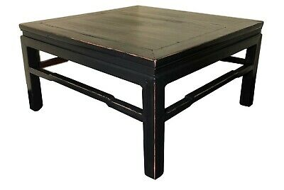 Antique Chinese Ming Coffee Table (2933); Circa 1800-1849;