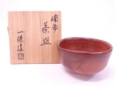 4300202: Japanese Tea Ceremony Bizen Ware Tea Bowl By Ichiyo Kimura / Chawan