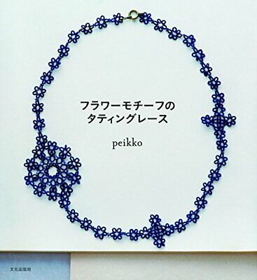 New Flower Motif Tatting Lace /ese Knitting Craft Pa From japan