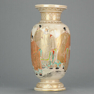 Antique 19C Japanese Satsuma Vase Richly Decorated Marked Base Japan