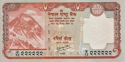 UNC NEPAL  RARE to FIND Rs 10 ERROR POLYMER 1st issue Plastic Banknote pick 45