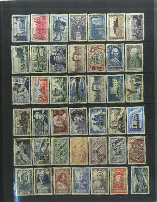 Lot  82 Timbres France Neuf Sans Charniere