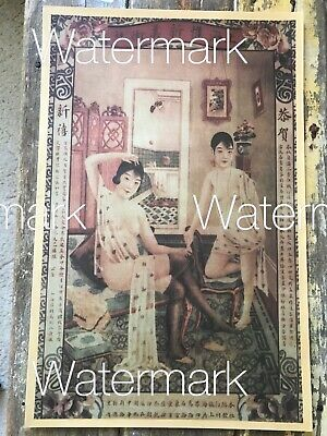 Vintage Chinese Advertising Poster Print 1930's