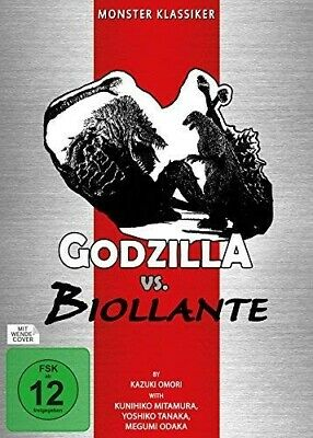 DVD  * Godzilla vs. Biollante [Monster Klassiker] * NEU OVP