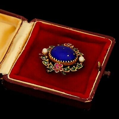 Antique Vintage Art Deco 14k Gold Guilloche Enamel Pearl & Ruby Foliate Pendant