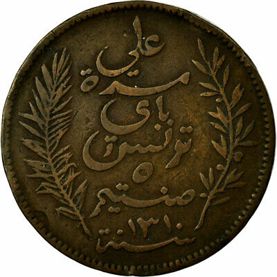 [#672054] Coin, Tunisia, Ali Bey, 5 Centimes, 1893, Paris, EF(40-45), Bronze