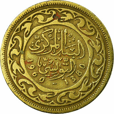 [#687406] Coin, Tunisia, 50 Millim, AH 1380/1960, Paris, AU(55-58), Brass