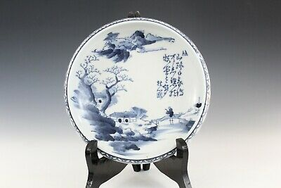 Chinese or Japanese Blue and White Porcelain Shallow Bowl with Calligraphy