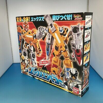 New Power Rangers Lupinranger vs Patoranger VS Vehicle Series DX X Emperor