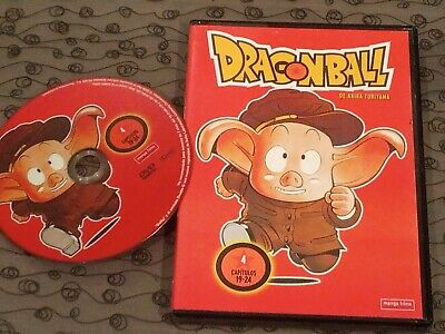 Dvd Serie Anime Dragonball  Dragon Ball Volumen 4 Usada Buen Estado
