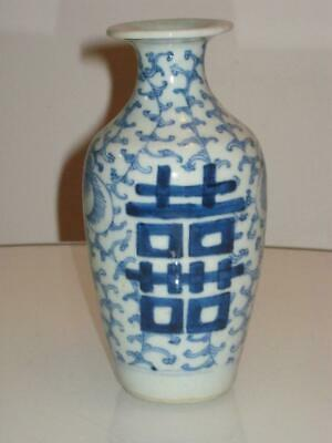 STUNNING ANTIQUE EARLY 19th CENTURY CHINESE BLUE & WHITE PORCELAIN VASE