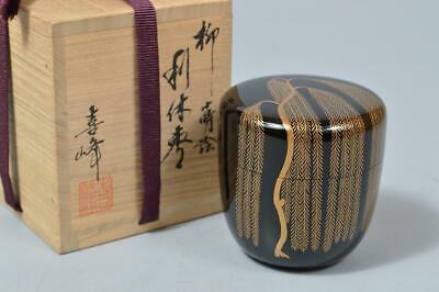 S8531: Japanese XF Wooden Lacquer ware TEA CADDY Natsume w/signed box
