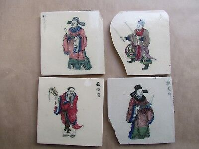 VINTAGE CHINESE WALL TILES GROUP OF FOUR (Ref4077)