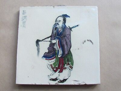 VINTAGE CHINESE WALL TILE (Ref4086)