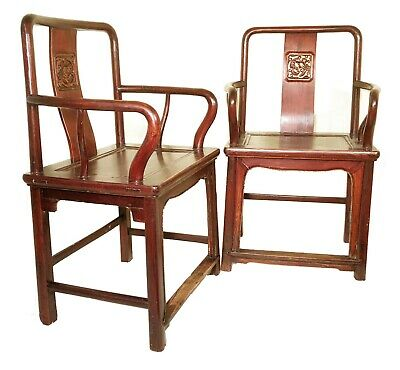 Antique Chinese Ming Arm Chairs (5743), Circa 1800-1849