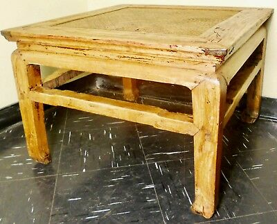 Antique Chinese Ming Coffee Table (2604), Circa 1800-1849