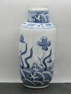 Exquisite Antique Chinese Hand Painted Ming Style Blue & White Porcelain Vase