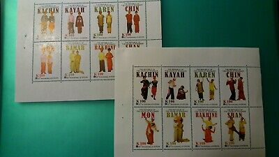 Burma Myanmar 2019 ASEAN 52 Anniv. joint issue National Costumes 2 sheetlets