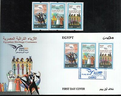 """Egypt  2019 Newly Issued Euromed Postal """" Eg. Heritage Costumes """" Strip + Fdc"""