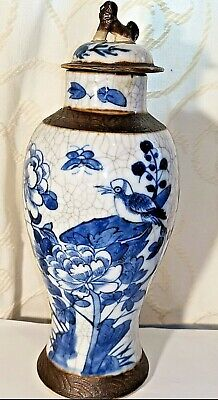 Antique Chinese Blue&White Vase Brown Etched Foo Dog Crackle Glaze Chenghua Mark