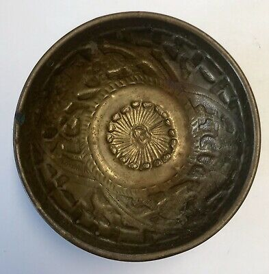 Antique Middle Eastern Engraved Small Brass Bowl Animal Figures Floral Dish