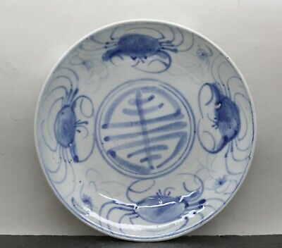 Lovely Antique Chinese Hand Painted Blue & White Porcelain Crab Plate c1900s