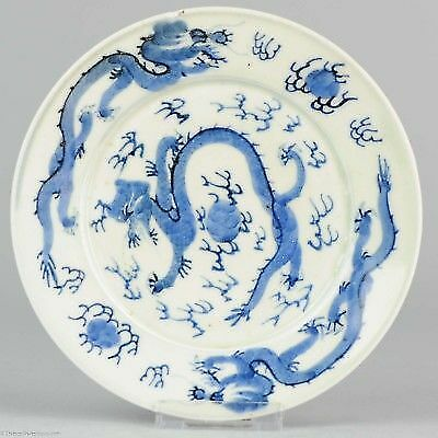 Antique 19C Arita Plate. Interesting Dragon Scene Japanese Porcelain Marked