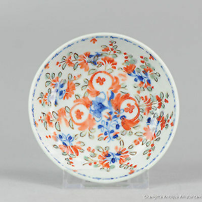 Antique 18th c Chinese Porcelain Famille Verte Dish Saucer Qing Period