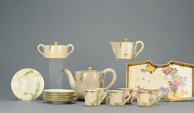 Antique 19C Japanese Satsuma Coffee or Tea set  Richly Decorated Marked ...