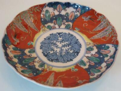 STUNNING ANTIQUE 19th CENTURY JAPANESE IMARI PORCELAIN SIGNED PLATE