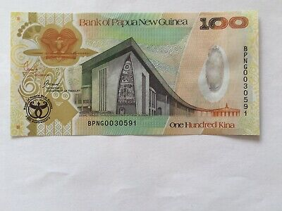 PGK100 Denomination Commemoration Paper Bank Note. Ideal For Collection.
