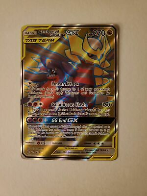 Garchomp&Giratina GX TAG TEAM (Full Art) 228/236 (Unified Minds)