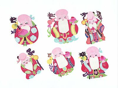 Paper Cuts Long Life Immortal Small Set 6 colorful pieces Chen