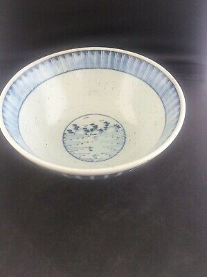 Vintage Japanese Oriental Asian Signed Blue & White Panelled Pottery Bowl 7.75""