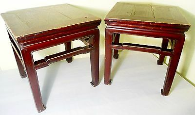 Antique Chinese Ming Bench/End Table (2617) (Pair), Circa 1800-1849