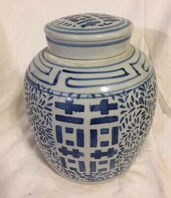 Double Happiness Chinese Ginger Jar Blue & White Porcelain Antique Circle Marked