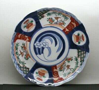 Outstanding Antique Japanese Imari Hand Painted Porcelian Plate Circa 1880s