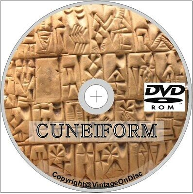 Cuneiform 240 Rare Books on Dvd Rom