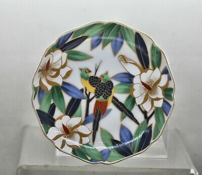 Very Beautiful Vintage Japanese Hand Decorated Porcelain Pin Dish