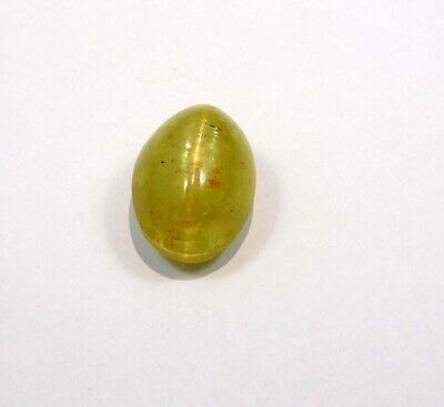 26 Cts. 100% Natural Cat's Eye Loose Cabochon Gemstone NG21532