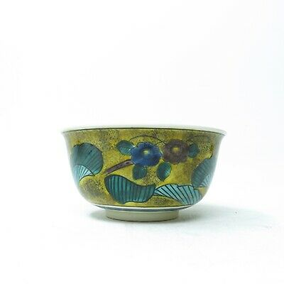 Vintage Chinese Rice Serving Bowl Hand Painted Flowers Foliage Signed/Stamped