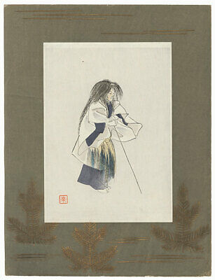 Fujito (The Wisteria Gate); ORIGINAL Sofu Matsuno  Japanese print