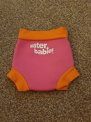Splash About Happy Nappy (Small)
